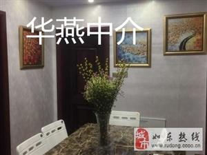华燕中介宾东新村3楼73平58万精装新拎包入住