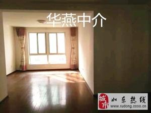 华燕中介爱民小区3楼123平116万中装满五唯一