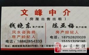 富民花苑139平三室毛坯80万W3室2厅2卫80万元