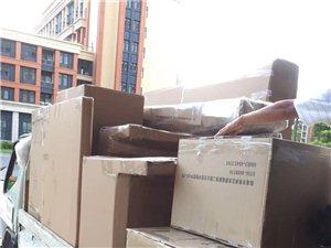 澳门搬家至珠海 澳门搬家至广州 澳门搬家找信源