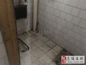 房主因家人原因忍痛急售2室 1厅 1卫22.6万元