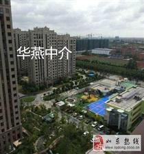 华燕中介锦绣福邸带电梯5楼98平97.6万毛坯