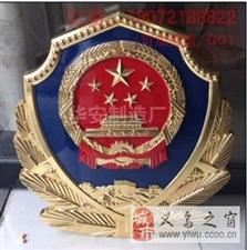 云南警徽厂家订制3米5贴金国徽2米5以内现货供应