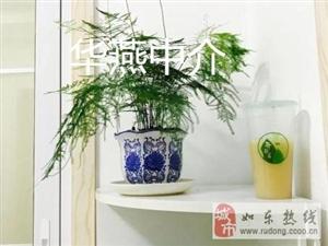 华燕中介文峰财富广场带电梯22楼73平68万精装