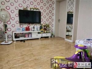 新房超低价48平精装仅售26.8万元