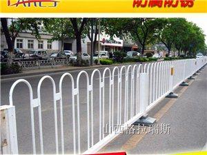 山西青运会隔离护栏道路中间隔离护栏安全围栏