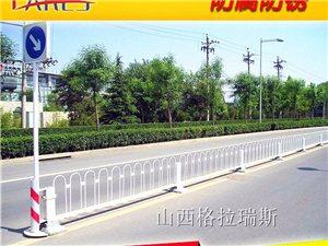 太原京式护栏人行道隔离护栏白色京式车道护栏厂家
