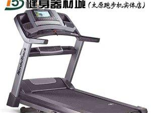山西人买健身器材到哪里