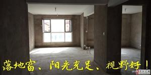 领秀城电梯8楼102平三室落地窗视野好仅售59万