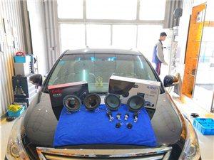 日产天籁简单升级音响济宁市邹城专业音响改装大班汽车