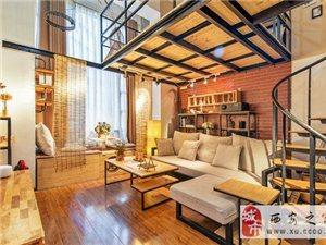 西安舊房改造,新房裝修就找專業的東興豪庭裝飾