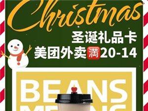 长阳【茶谷地】元气谷物奶茶携手美团外卖引爆下午茶&#65039!