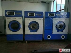 渭南转让二手全自动四氯乙烯干洗机价格