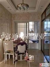 名桂首府sohu3室2厅1卫116.8万元
