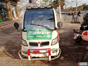 出售电动四轮新能源电车