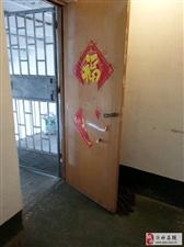 锦程小区阁楼2室1厅1卫200元/月