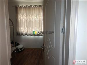 汴河路小区3室2厅1卫64.5万元可贷款急