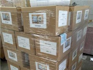 DHL国际快递,佐川日本快递,珠海快递公司