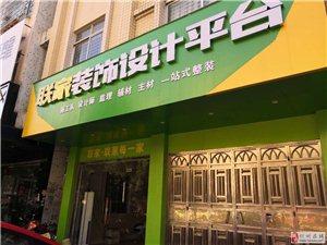 專業工裝公司店鋪裝修家居裝修設計