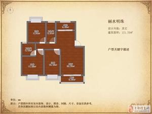 丽水明珠学区房3室2厅2卫96.8万元交通便利