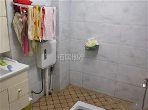 长江国际2室2厅1卫53.8万元