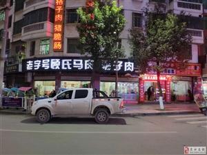 大�t院附近�T面(�氏�R肉、右�彩票站及粉面�^)