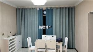 长江大道3室2厅2卫41万元