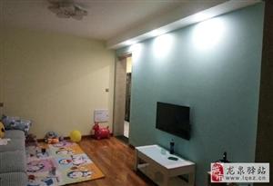 龙泉驿好房出售,包含家具家电,直接拎包入住!