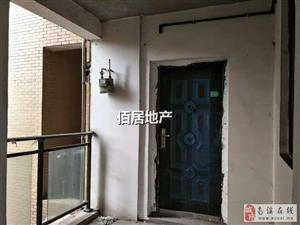 印象南溪2室2厅1卫54.8万元