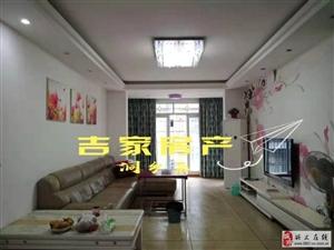 @可按揭,香山丽景3室2厅2卫,105平方精装46.8万元