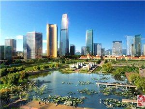 北京华银城 涞水新城