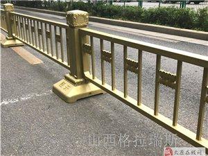 太原金色道路护栏马路中央隔离护栏金色莲花护栏