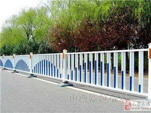 太原面包管护栏蓝白市政护栏机动车道护栏市政护栏