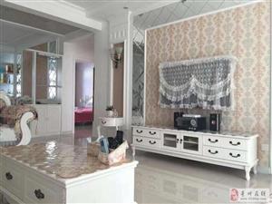 平章府141平带家具家电证满两年仅售95万