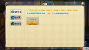 丽江手机游戏APP软件开发公司选明游
