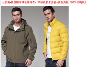 品牌冲锋衣,厂家批发零售,内胆白鸭绒,一件两套,