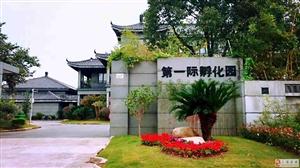 张江独栋办公别墅,园林式办公创意园4室1厅4卫