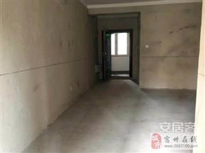 元一新天地公寓1室1厅1卫17.5万元走一手房