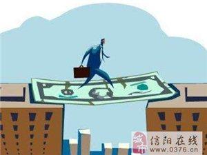 临高专业办理房产抵押解押、房贷垫资过桥