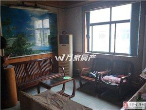 选家选万家焦村煤矿家属院3室1厅1卫31万元