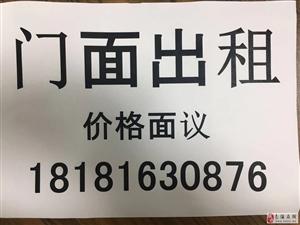 康安江城朝体育馆的门市出租1200元/月