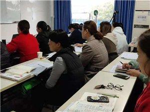 沁陽會計家園12.17日零基礎財務主管班開新課了