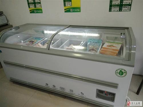 卧式冷冻柜,冰柜
