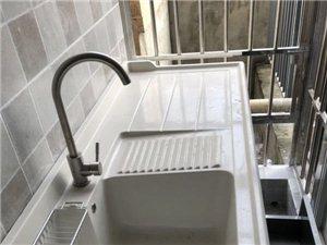 全新洗衣池含304不锈钢水龙头冷热进水全套