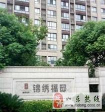 华燕中介锦绣福邸带电梯6楼118平135万毛坯