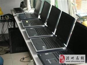 游戏工作室工作室出售一批二手高配笔记本