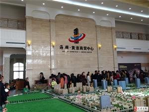 海麟・黄淮商贸中心2室2厅1卫40万元