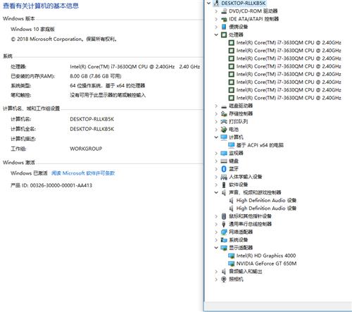 出售  戴尔灵越-i7   17.3寸屏幕   双显卡七成新