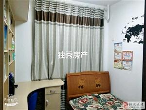 开发区东部新城久阳花漾年华3室2厅精装诚意出售
