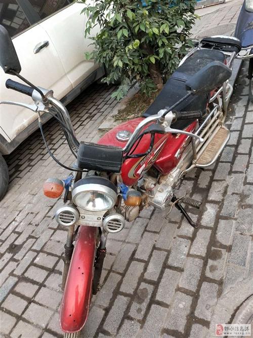 节油王摩托车转让